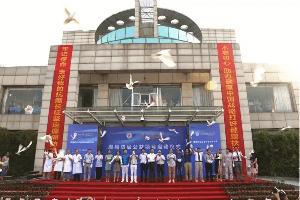 精准扶贫—北京军海医院让贫困癫痫患者可以放心治疗!