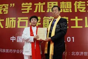 致敬幸福的奋斗者:记北京癫痫病医院董巧娥主任