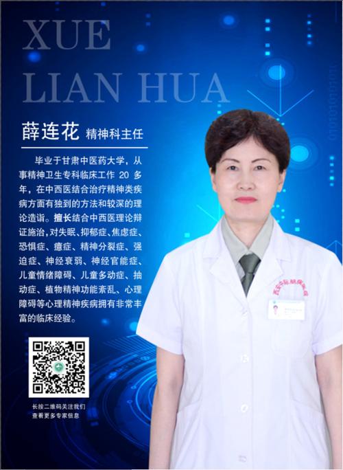 一场学术饕餮盛宴!互联网+精准医疗学术研讨会即将在西安中际医院召开
