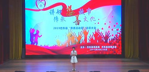 巴东慈善协会发声:他们在北京军海医院重拾了幸福!