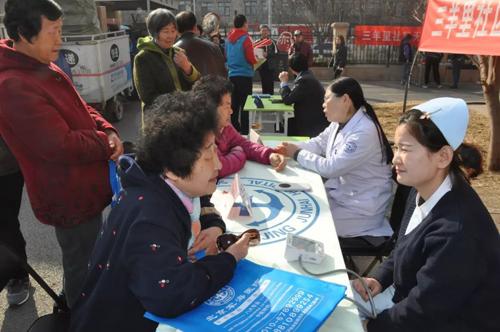 中华慈善日 北京军海医院以慈送健康 从善铸真情
