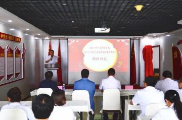 热烈庆祝黑龙江中亚医院和哈尔滨市第二医院医联体揭牌仪式圆满成功