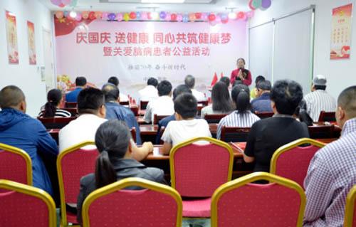 京陕专家联合会诊 制定个性化诊疗方案 助力西安中际医院脑病患者康复