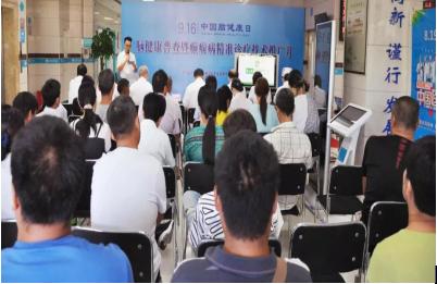 """""""脑健康""""不容忽视!北京军海医院6项援助已启动,你行动了吗?"""