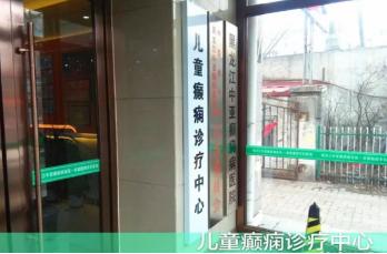 过了立冬雪还远吗?黑龙江中亚癫痫病医院提醒您这个冬天家长做好这些是更安心