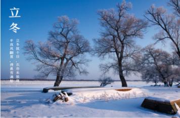 今日立冬丨黑龙江中亚癫痫病医院告诉你气温骤降 如何预防癫痫发作