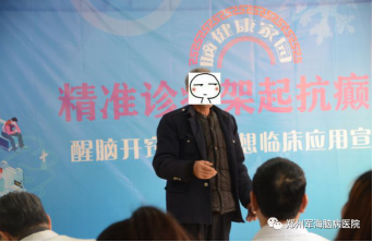 郑州军海脑病医院的才艺比赛精彩纷呈!他们的才艺看哭了评委