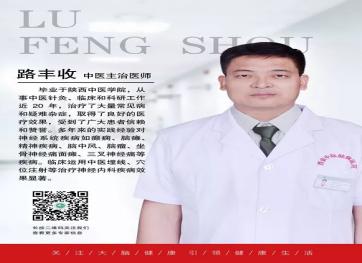 """""""情暖夕阳红""""慢性病公益大普查活动在西安中际医院全面启动"""