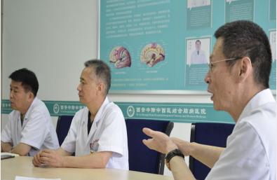西安中际脑病医院会诊进行时 京陕名医多学科联合会诊 一站式解脑病难题