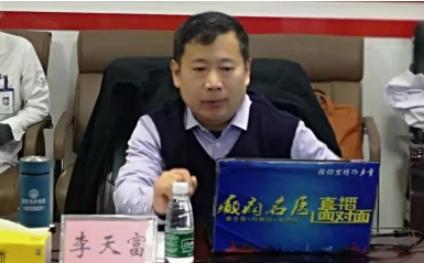 中国抗癫痫协会会员 李天富博士到北京军海医院会诊!