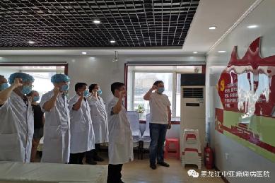 """为庆祝中国共产党成立99周年,中亚党支部开展""""迎七一座谈会""""主题党日活动"""
